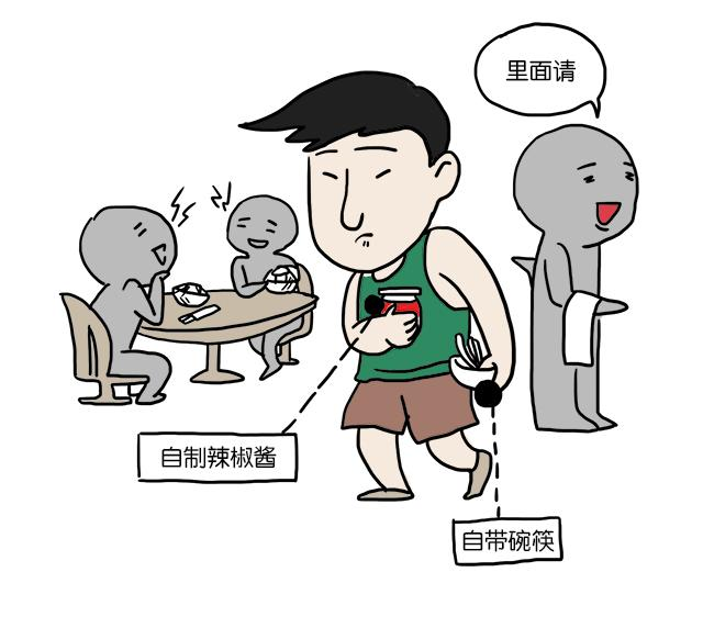 这3种面相的男人最抠门,跳舞离远点!李光洙遇见表情包图片