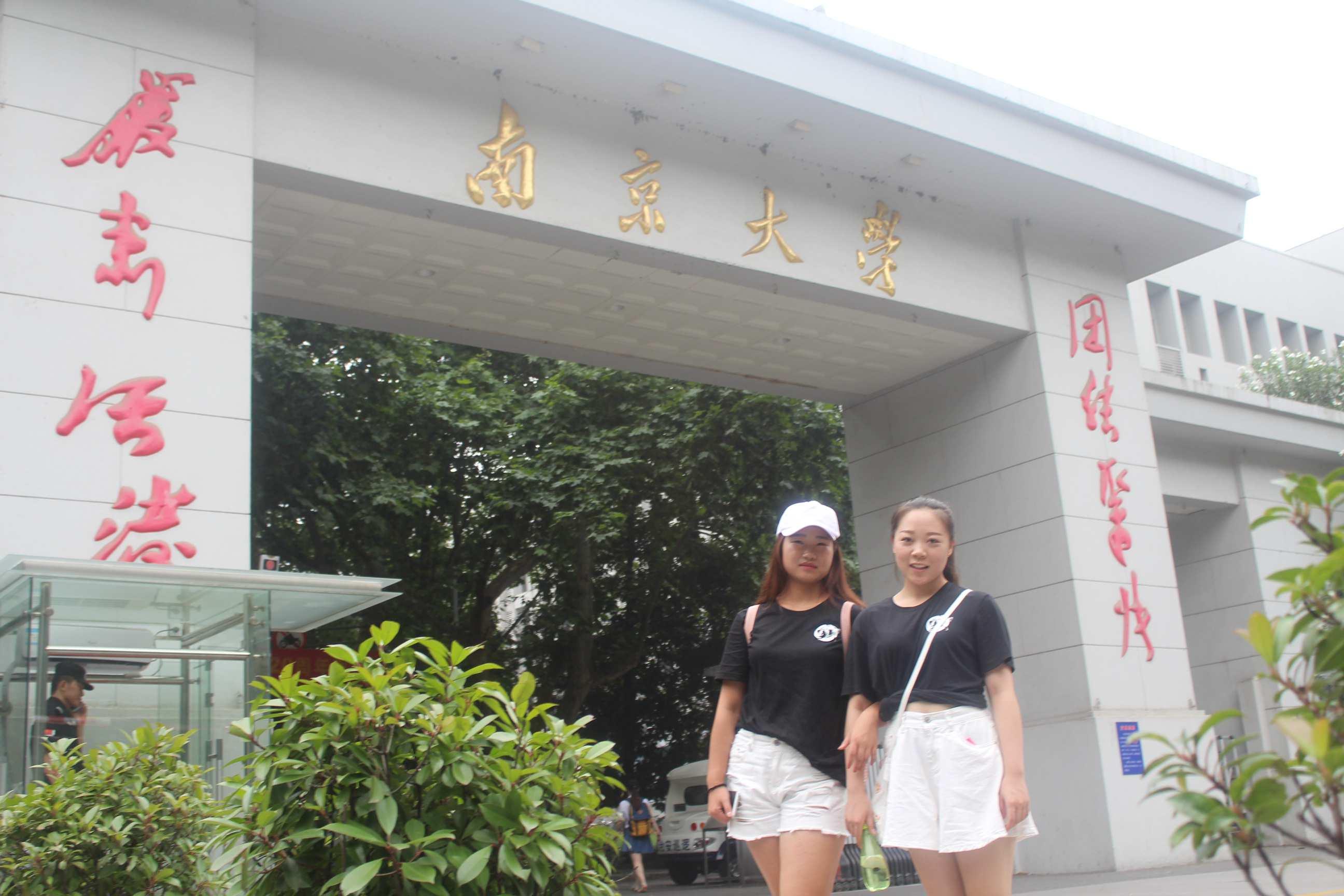 学习考察团一行参观学习了南京农业大学,南京林业大学,南京理工大学图片