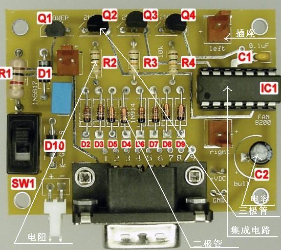 汽车电路板上电子元件识别图片