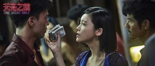 《天亮之前》:杨子姗戏中人、戏中戏爱情最有戏