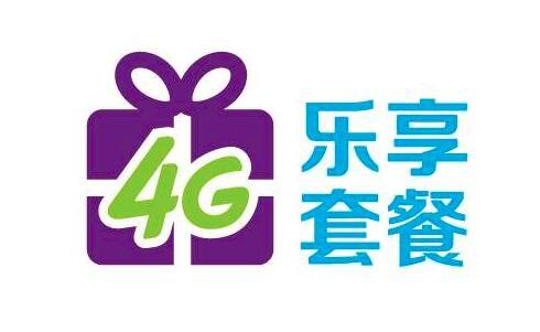 中国电信取消漫游费,推出全流量计费是个什么鬼?