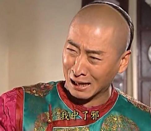 为什么在北京20万年薪还喊穷?