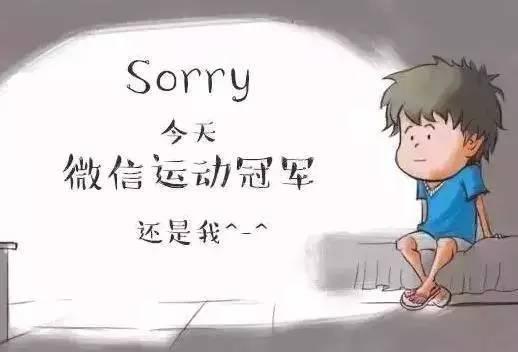 动漫卡通技巧头像518_352v技巧收音小漫画图片