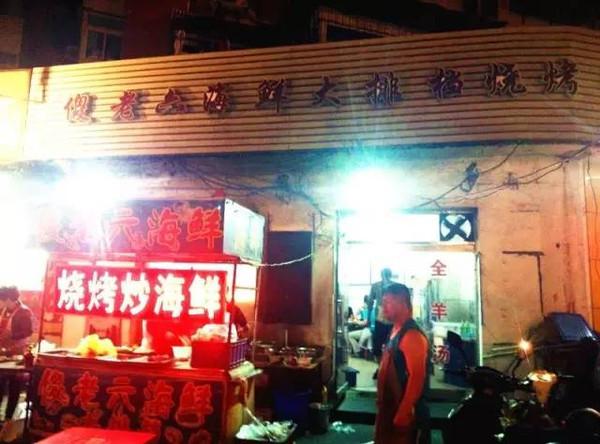 洪湖里自驾夜市(升级版)-搜狐2015年游记春节美食肇庆市美食图片