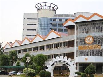 泰国孔敬大学校徽