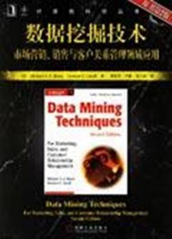 57b40a20bb1b4a2f90a34a968e7edf7f - 学习数据分析,推荐你几本数据分析师该读完的书籍