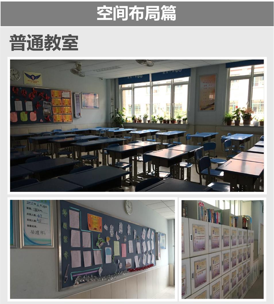 普通教室,一天变身创客空间