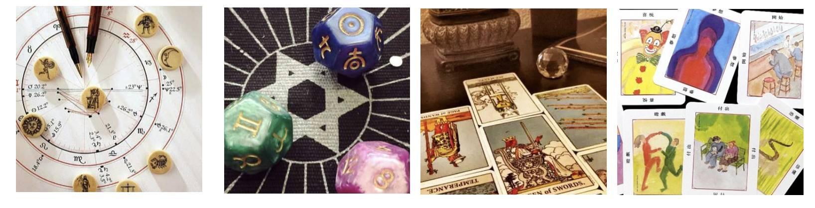 从左往右以此为占星星盘,占星骰子,塔罗牌,oh卡
