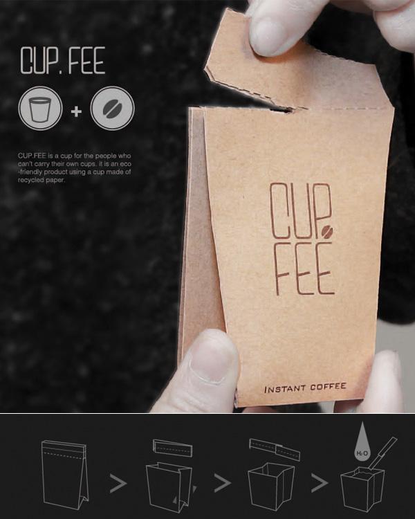 天哪!逼格巨高、超级实用的环保咖啡杯就此诞生
