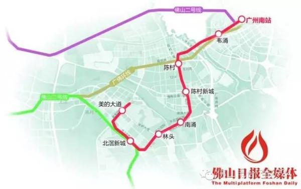 佛山地铁11号线对接广州,容桂是起点图片