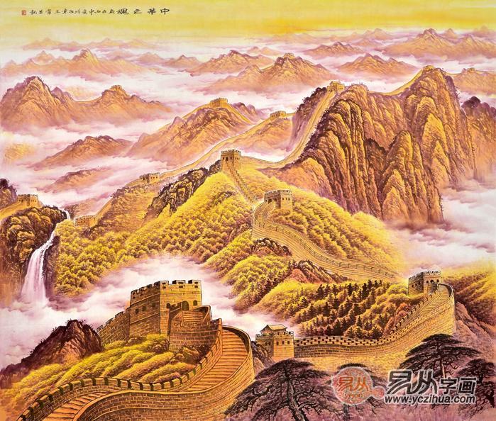 金色长城山水画作品欣赏二:        长城取象中国巨龙,龙脉绵延