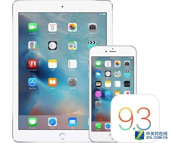 苹果发布iOS 9.3.3正式版和iOS 10 B3版