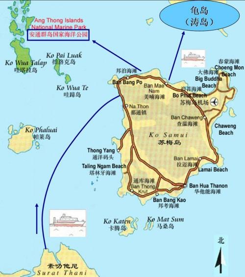 7﹏2人口:50,000人(2008年)气候条件:热带季风气候 著名景点:涛岛,查