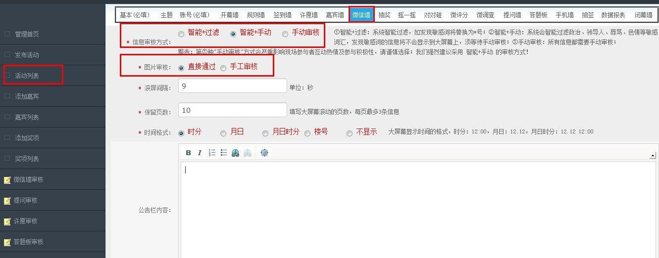 审查指南_生产许可证审查细则_形式审查