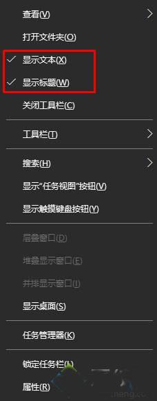 """win10任务在任务栏添加""""显示桌面""""按钮"""