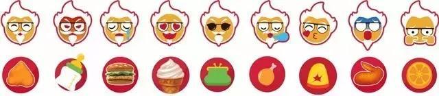 """与徐家汇led屏幕同时被肯德基""""k-emoji表情""""霸气刷屏图片"""