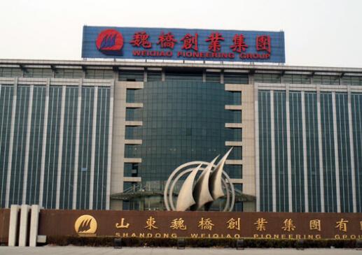 110家中国企业上榜,滨州魏桥创业集团有限公司,2016年山东唯一一家上