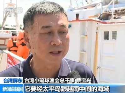 台湾渔民登太平岛 证明:不是礁