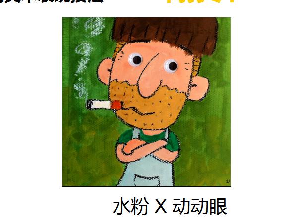东方儿童性教育绘本 全3册