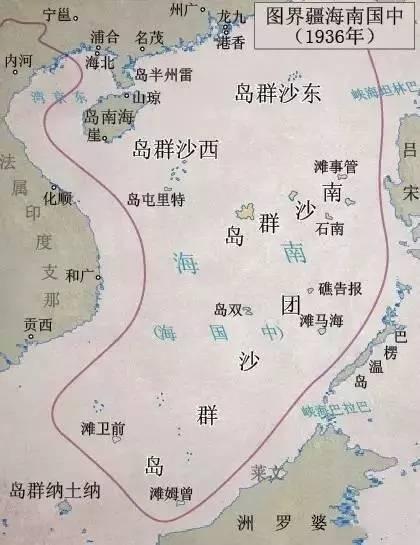 委员会出版了《中国南海各岛屿图