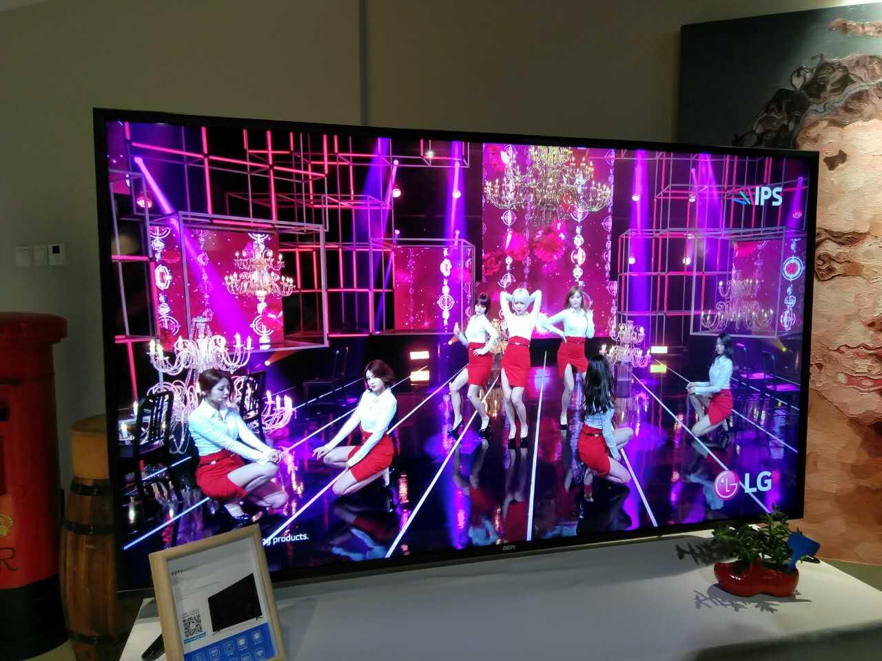 65寸聚力PPTV电视卖3999 比小米还便宜?的照片 - 1
