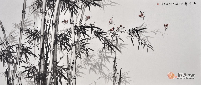 竹报平安 李国胜山水画竹石作品《安平祥和图》图片