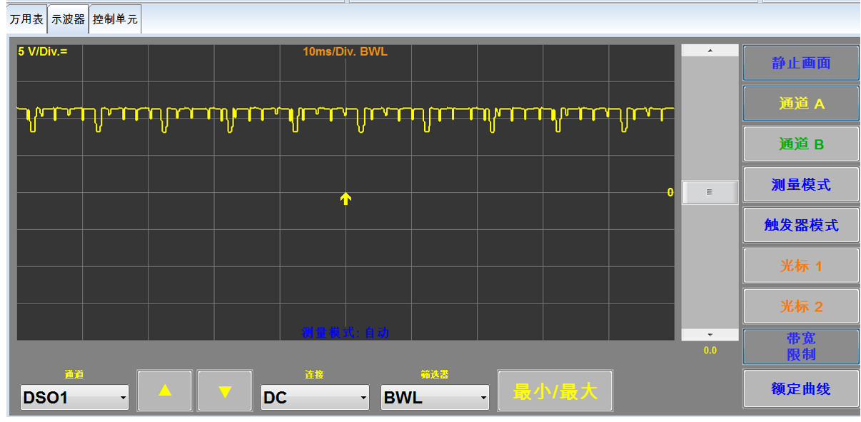 示波器界面_将示波器的纵坐标调整到每格5v,时间坐标调到10毫秒,我们就能看到一个