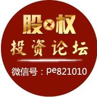 中国资本市场5大结构体系