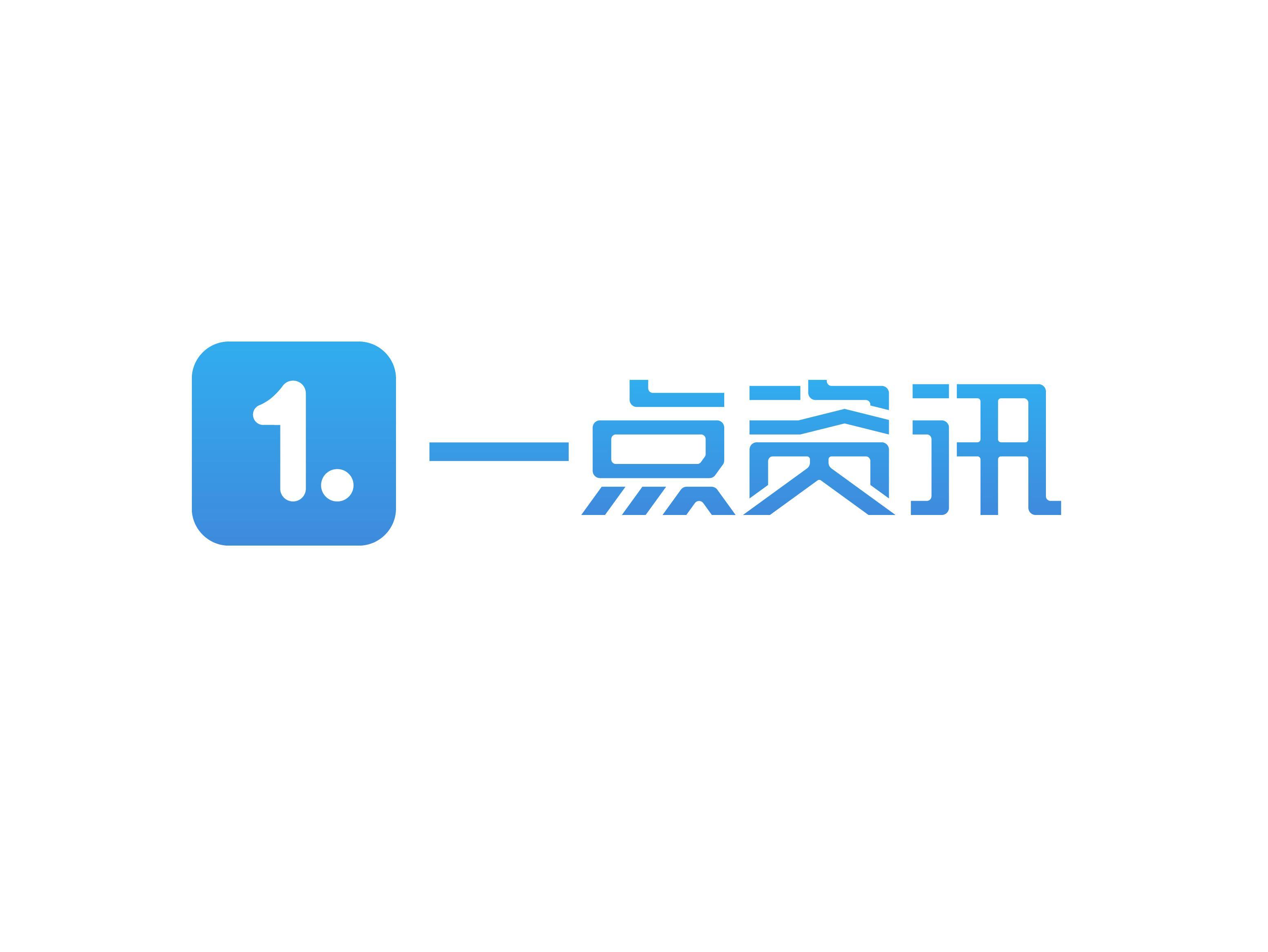 资讯_爆料:oppo入股一点资讯了