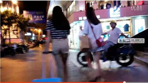 莆田、厦门、台江、福清.多地有性感被偷拍!专哒美美女生舞广场图片