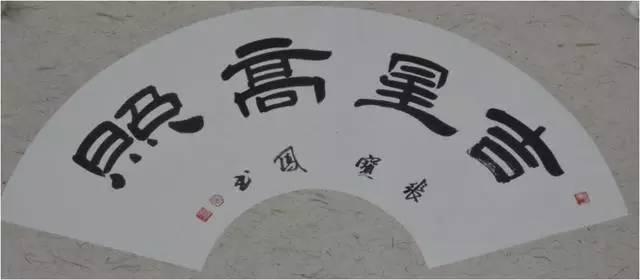 宝贝张悬古琴简谱