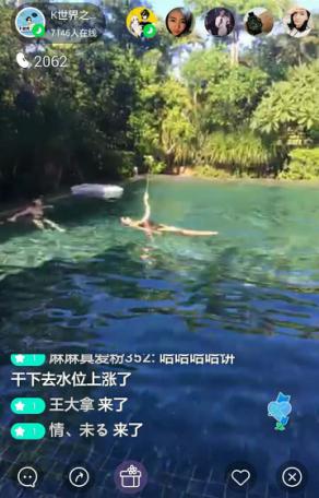 游福利池_和讯股票池20151030二孩促增长