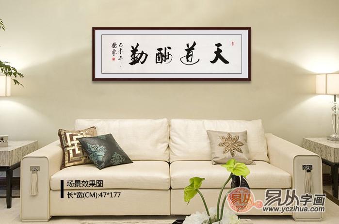 客厅挂什么书法好经典四字书法来袭