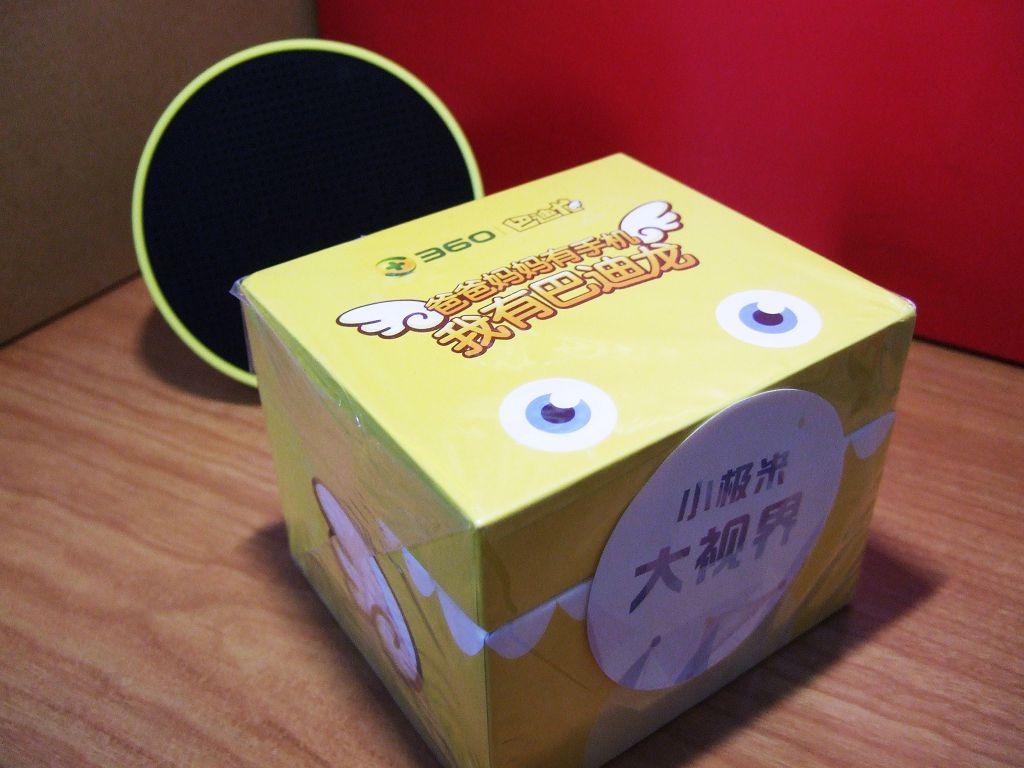 包装 包装设计 设计 1024_768图片