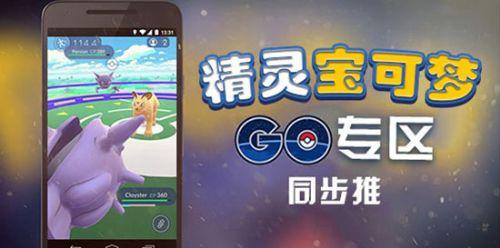根据雅虎新闻日本今天上午10点5分的推送新闻来看,风靡全球的游戏精灵图片