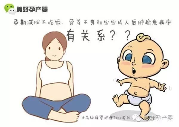 孕期抽烟的宝妈