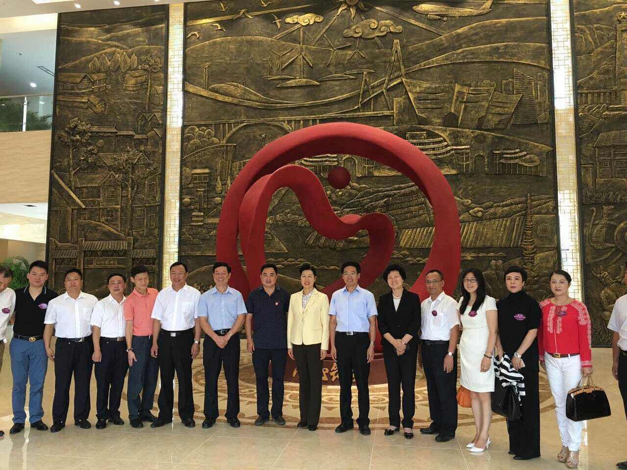深圳市委常委,统战部部长林洁率队赴毕节考察交流图片