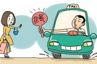 2015年南昌市拥有的城市出租车数量为5453辆