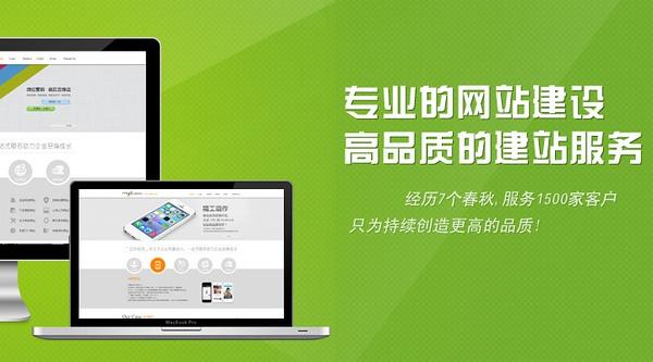 """郑州网站设计如何让你的官网""""颜值""""进一步提升 不看吃大亏"""