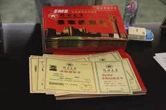 恭喜你被郑州大学录取,这是你的录取通知书请签收