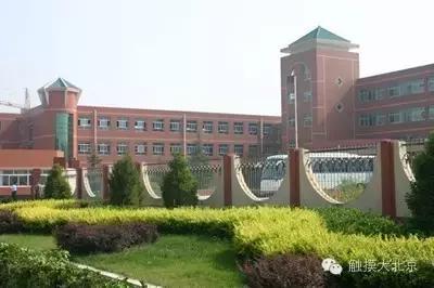 北京理工大学附属中学(通州校区)