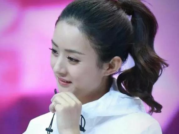 赵丽颖很会扎头发,扎对就是个大美女!