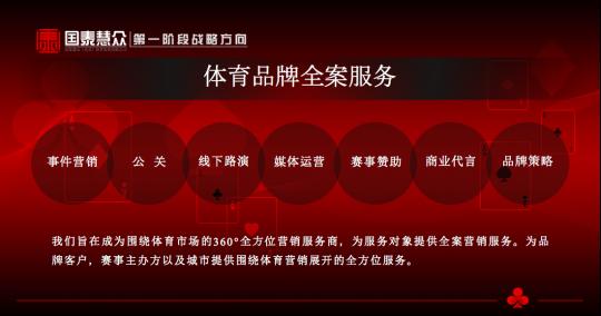 中国人口老龄化_中国人口只有7.5亿
