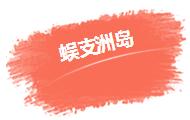 景区年度工作总结_三亚婚纱摄影景区总结