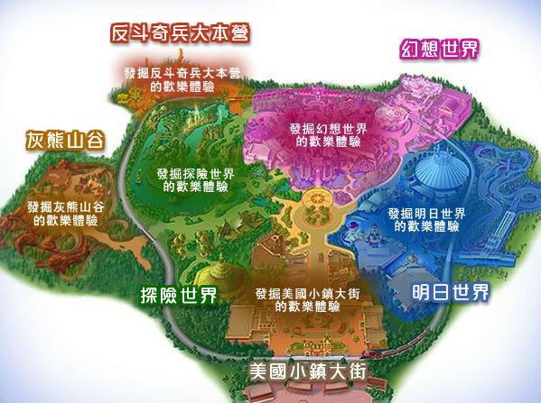 乐园全景地图