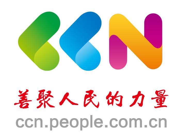 长征胜利80周年,中国红色文化研究