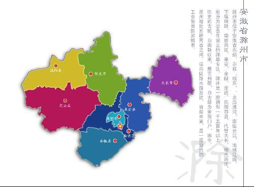 州太�9.���-yolzfh_到滁州,你会有四个\