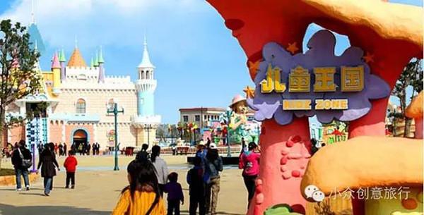 汕头方特欢乐世界是高科技文化主题公园,充满了神奇,是孩子们的最