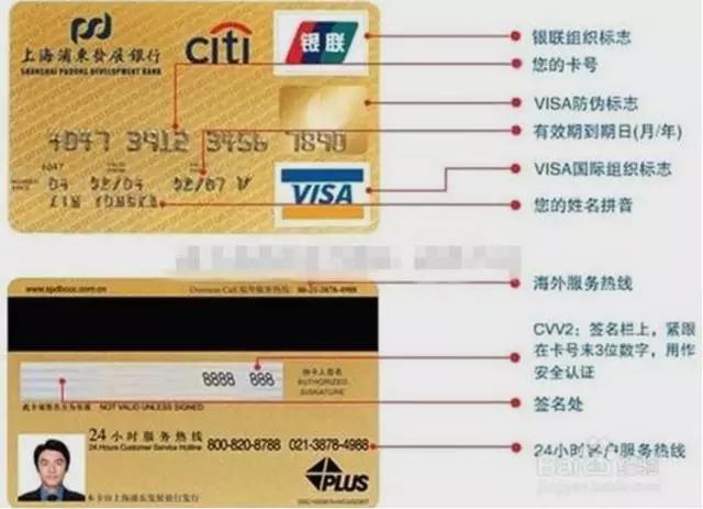 招行信用卡逾期还款