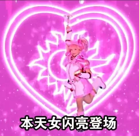 舞法天女表情包_【当贝市场】儿童神剧《舞法天女》在线全集观看!